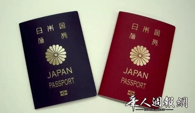 """取得日本国籍比""""永住""""更容易,日本的永住比美国绿卡…"""