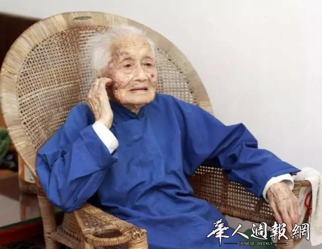 打破长寿迷思:109岁日本老人最爱吃肉!
