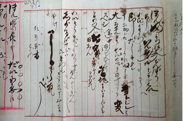 潜伏中国40年,日本高级间谍日记里的秘密!!!