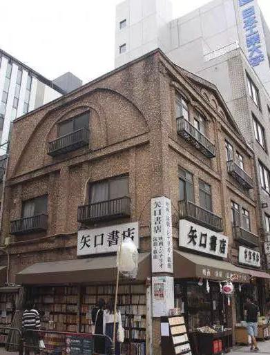 日本旧书店成中国古书最丰富来源之一