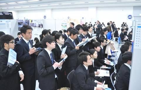 厚劳省推算2040年日本就业人数将减少1285万人