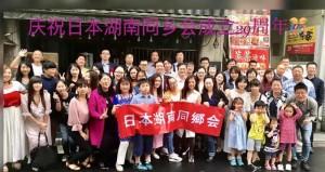 WeChat Image_20190722191040