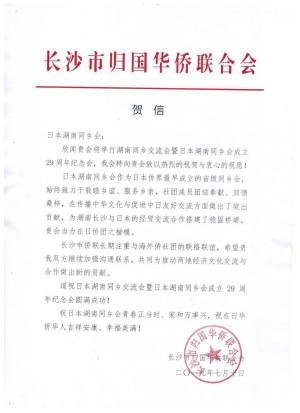 WeChat Image_20190722191046